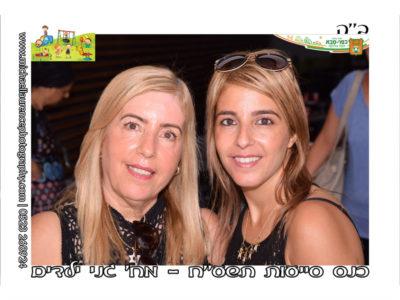 Magnet Photography Kfar Saba – צלם מגנטים כפר סבא